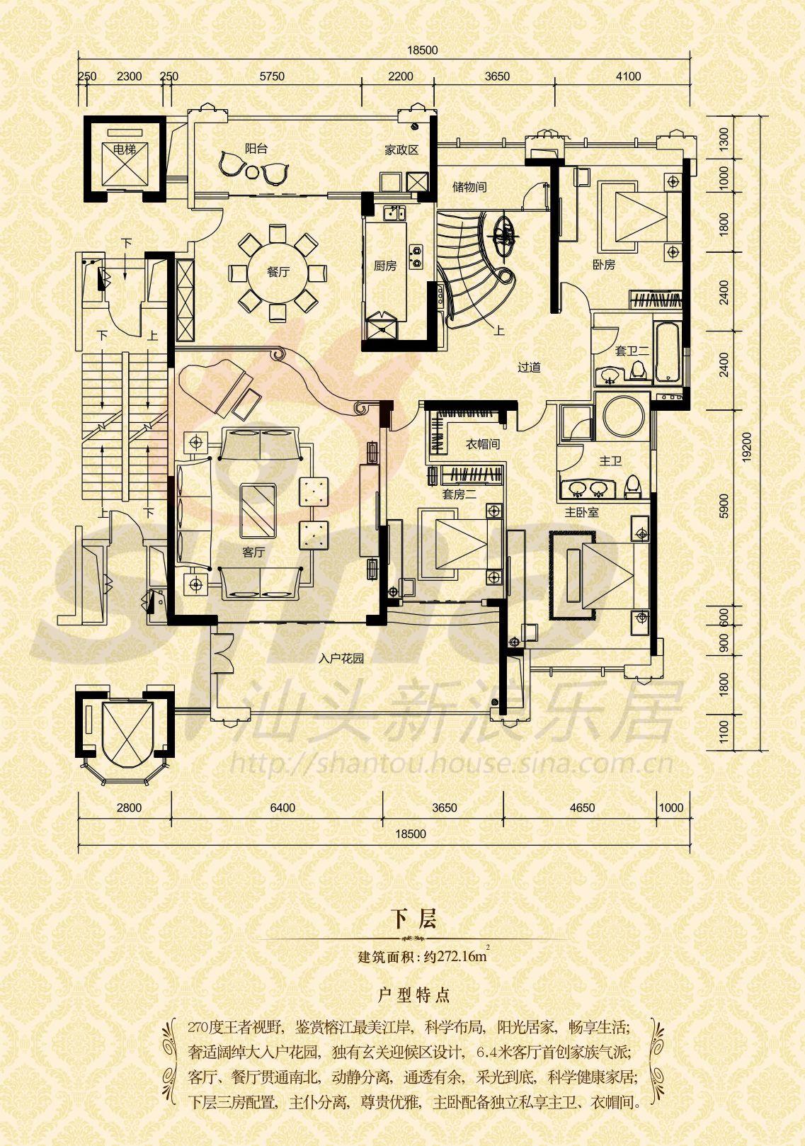 系/复式/270上下层户型: 建筑面积:上层约160.7平方 ...
