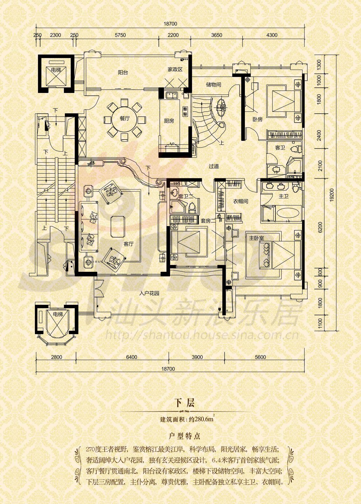 大户型样板房平面图_别墅样板房平面图